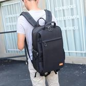 攝影收納包 相機包單反雙肩包 專業攝影背包多功能尼康戶外旅行大容量DF 全館免運