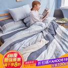 床包被套組 / 雙人【靛藍旋律】含兩件枕套  100%天絲  戀家小舖台灣製AAU212