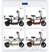電動自行車男女性親子雙人代步踏板小型摺疊鋰電滑板電瓶車 1995生活雜貨igo