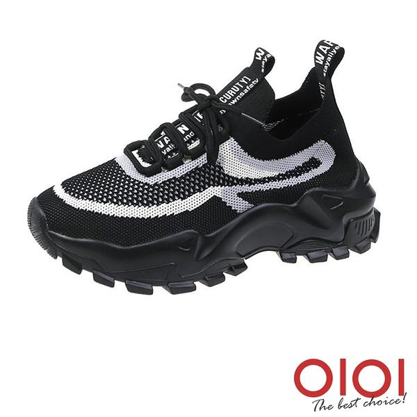 休閒鞋 玩美有型飛織厚底老爹鞋(全黑) *0101shoes【18-2015bk】【現+預】