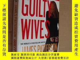 二手書博民逛書店Guilty罕見wives 《羞恥之妻》Y85718 David