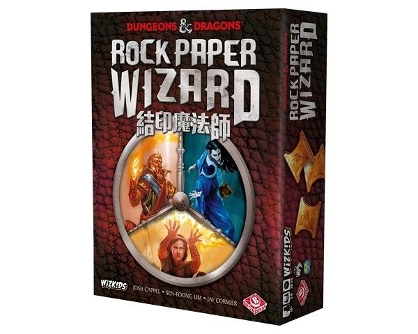 『高雄龐奇桌遊』 結印魔法師 Rock Paper Wizard 繁體中文版 正版桌上遊戲專賣店