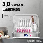 消毒柜家用迷你小型紫外線台式桌面廚房高溫碗筷茶杯高溫烘干碗柜    (圖拉斯)