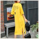 ✦Styleon✦正韓。街頭感休閒風純棉長版T連身長洋裝。韓國連線。0509。