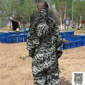防蜂服防蜂衣 蜜蜂衣服防蜂服養峰防峰衣全套抓密蜂的防護服透氣養蜂專用加厚 MKS薇薇家飾