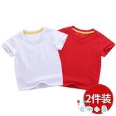 2件裝 男童t恤短袖兒童純棉休閒上衣寶寶夏裝半袖【奇趣小屋】