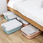 床底扁平收納箱帶輪子大號收納盒加厚塑料衣服整理箱儲物箱   HM