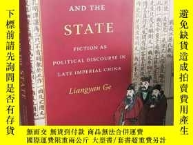 二手書博民逛書店The罕見Scholar and the State : Fiction as Political Discour