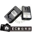 【EC數位】OLYMPUS LI-50B 充電器 u9000 u9010 XZ1 適用CASIO NP-150