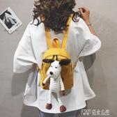 雙肩包女2019新款日系原宿學生可愛書包學院風少女帆布玩偶小背包 ATF 探索先鋒