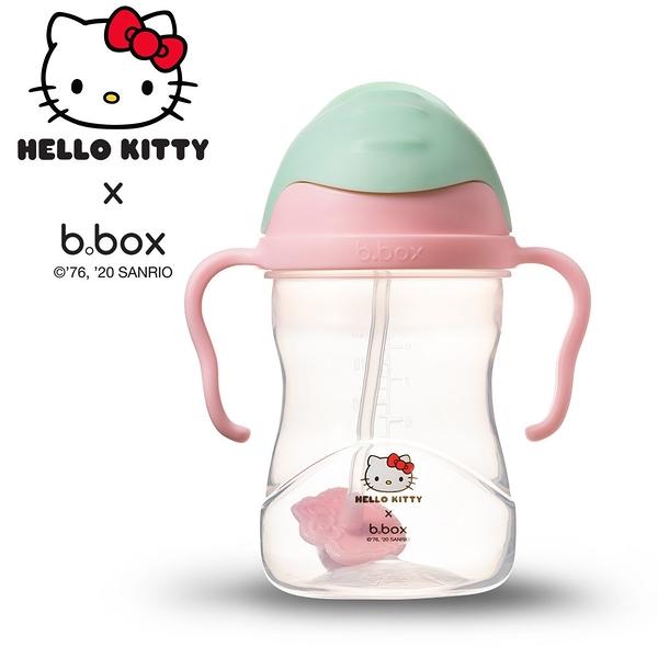 澳洲 b.box Kitty升級版防漏水杯(粉綠)