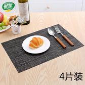 西餐墊 餐桌墊歐式防水餐具墊子