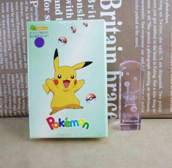 【震撼精品百貨】神奇寶貝_Pokemon~水晶印章-皮卡丘(粉)