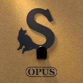 OPUS 歐式鐵藝壁飾掛勾/無痕掛鉤(當貓咪遇上字母S)黑