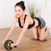 健腹輪 腹肌建腹輪器材肌訓練滾減輪機輪輪收腹肚子健腹單輪復隆推健腹器 OB7010