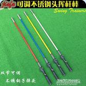 高爾夫揮桿練習棒不銹鋼可調桿頭重量室內外熱身訓練揮桿練習器YYP   傑克型男館