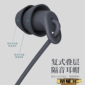 有線耳機 asmr液態硅膠睡眠耳機入耳式有線舒適無痛睡覺帶的側睡適用vivo華為  【新品】 618購物