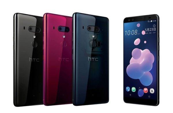 HTC U12+ PLUS  6G/64G 6吋 前後雙鏡頭 4G+4G雙卡雙待 / 贈鋼化玻璃貼+TPU / 一次刷清【黑】