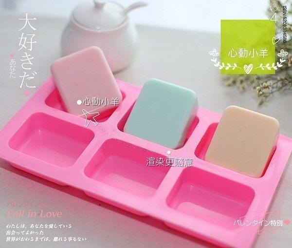 心動小羊^^免用隔板,渲染或拉花必備模 矽膠皂模 手工皂模具 6孔圓角模具每格85G超好用設計感