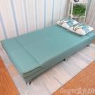 沙發沙發可折疊布藝沙發客廳小戶型簡易沙發...