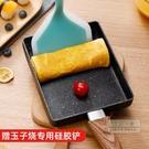 平底鍋 日式玉子燒方形迷你不粘鍋厚蛋燒麥飯石小煎鍋煎蛋家用平底早餐鍋-限時88折起