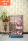 貓籠子折疊便攜貓籠別墅小號二層貓籠三層特大號四層貓舍貓籠房子MBS「時尚彩紅屋」