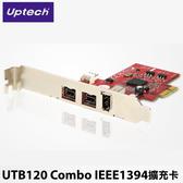 Uptech 登昌恆 UTB120 Combo IEEE1394擴充卡