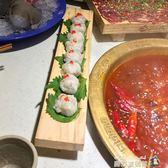 火鍋店餐具涮肉蝦滑肉丸盤子酒店西餐廳創意個性壽司木質長形托盤 魔方數碼館