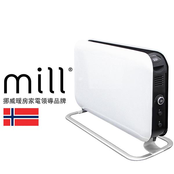 挪威Mill 葉片式電暖器 SG 1500Led【適用空間6-8坪】