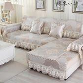 歐式涼席沙發墊冰絲防滑沙發套罩