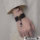 佛珠手鏈 手鏈男潮韓版簡約個性夜光十二生肖男士佛珠手串男生珠子串珠手飾