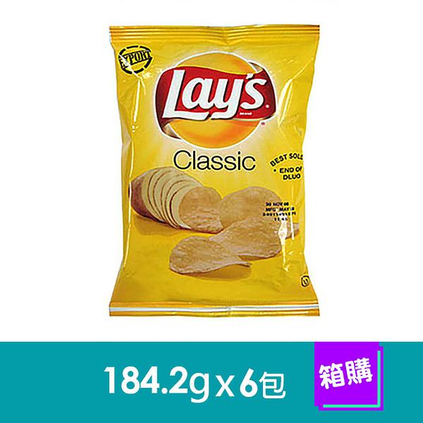 美國Lay,s洋芋片-原味(184.2gx6包)-箱購