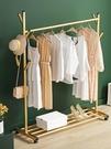晾衣架落地折疊室內單桿式曬衣架臥室掛衣架家用簡易涼衣服的架子