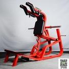 健身房專用器械悍馬反向哈克深蹲機上斜大腿臀部訓練力量器材  MKS宜品