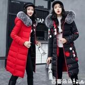 大碼加厚兩面穿羽絨棉服女士中長款棉衣時尚棉襖外套冬季新品『快速出貨』