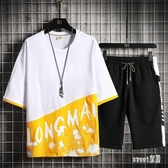 夏季大碼T恤男士短袖休閒套裝2020年新款韓版運動兩件套百搭體恤上衣 LR19299【Sweet家居】