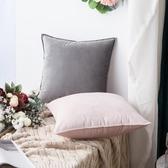 北歐天鵝絨抱枕靠墊素色靠枕辦公室護腰靠墊客廳沙發抱枕套完美