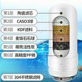 家用凈水器直飲七層水龍頭過濾器前置凈水機自來水凈化器【完美生活館】