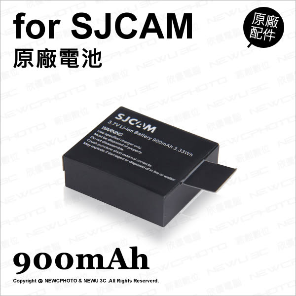 SJCAM 原廠電池 SJ4000 SJ5000 M10 原廠鋰電池 3.7V 900mAh 運動攝影機 ★可刷卡★ 薪創