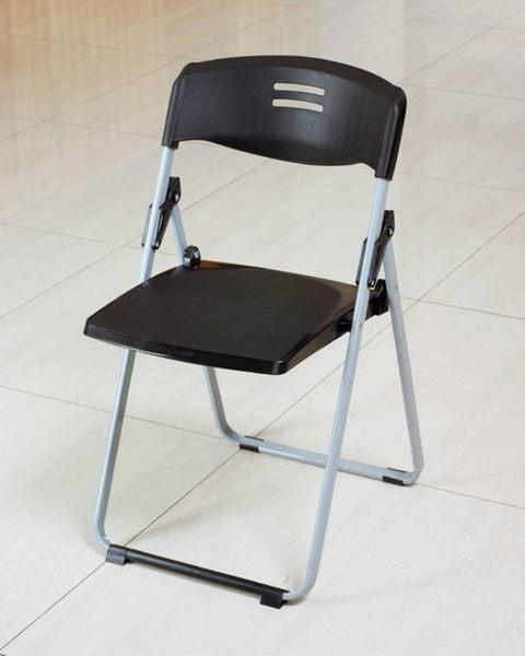 【 IS空間美學】扁管折合椅(兩色可選)