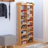 簡易鞋架經濟型家用家里人門口小鞋架宿舍組裝置物架鞋櫃收納MBS『潮流世家』