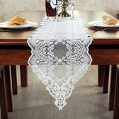 簡約歐式桌旗蕾絲布藝餐桌布茶幾旗美式白色電視櫃長條桌布裝飾巾YTL·皇者榮耀3C