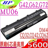 HP MU06 電池(原廠6芯)- Compaq ENVY 17-1000,17-1100,17-1200,17-2000,G72-100,DM4-1000,DM4-1100,G72-200