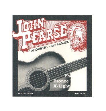 凱傑樂器 John Pearse 美製民謠吉他弦 磷青銅 500XL (10-47)