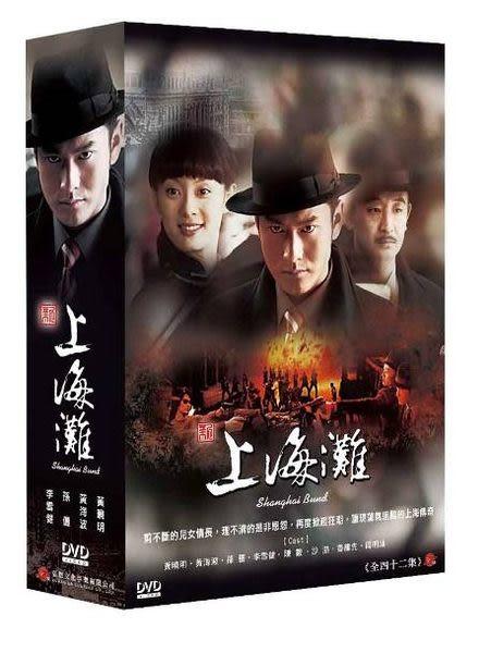 新上海灘 DVD (音樂影片購)