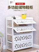 簡易鞋櫃多層組合置物架多功能組裝儲物櫃簡約現代經濟型WY【萬聖節全館大搶購】