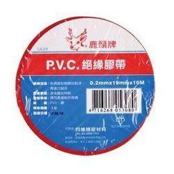 《☆享亮商城☆》IA80 紅色PVC絕緣膠帶 0.2mm*19mm*10M 鹿頭