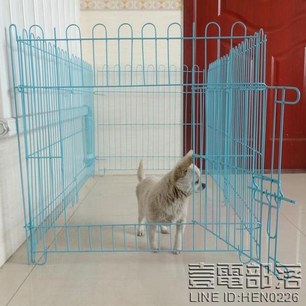 寵物圍欄 寵物狗鐵圍欄 狗柵欄 狗籠子 兔子圍欄雞圍欄泰迪小型犬訓廁用品  快速出貨