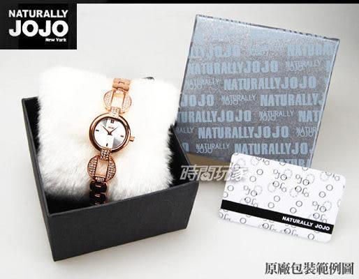 NATURALLY JOJO 羅馬時刻 三眼鑲鑽 陶瓷腕錶 女錶 防水手錶 白x玫瑰金時刻 JO96921-80R
