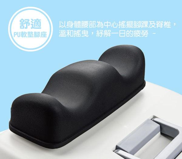 ★ 嘉麗寶 ★ 無段調整式健康搖擺機/美腿機 SN-9702